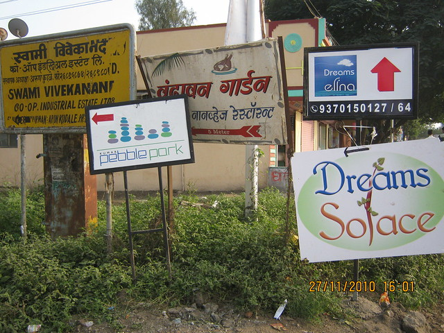 Visit to Kumar Pebble Park, Handewadi Road, Hadapsar Pune IMG_4210