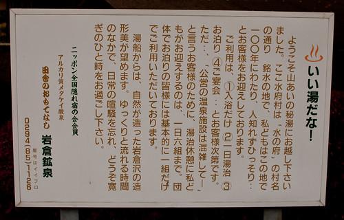 20101121-DSC_3924