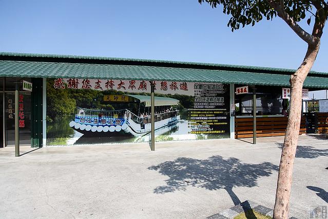 台南之旅Day2-010