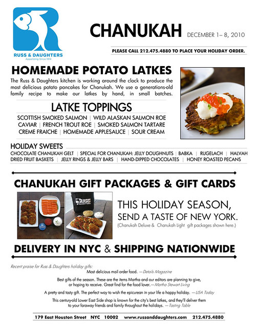 Russ & Daughters: Chanukah menu