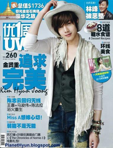 HyunJoong at Singapore U-Weekly Magazine No. 260 3