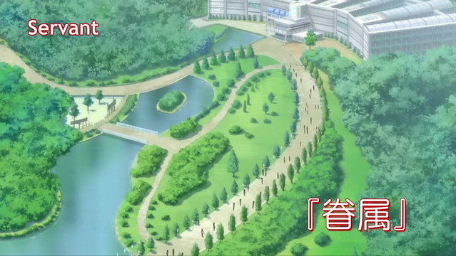 Fortune Arterial TV09 012
