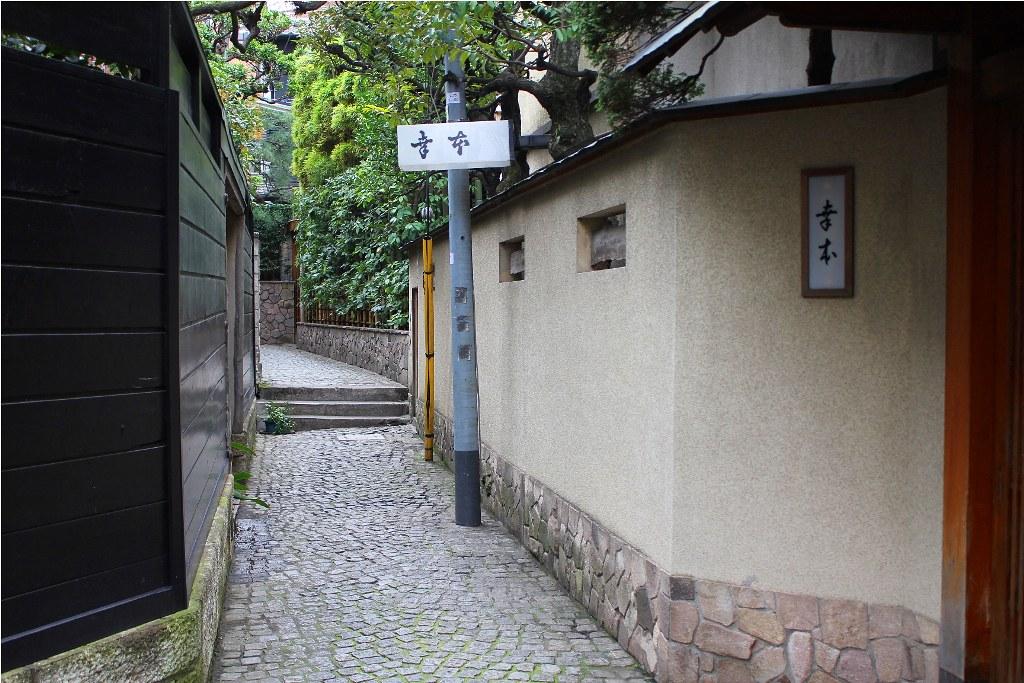Kagurazaka Walking Guide (11)