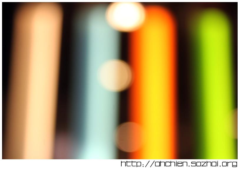 random light @ malacca's macD
