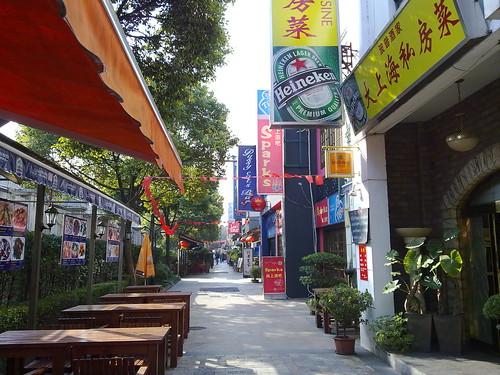 老外街101@上海