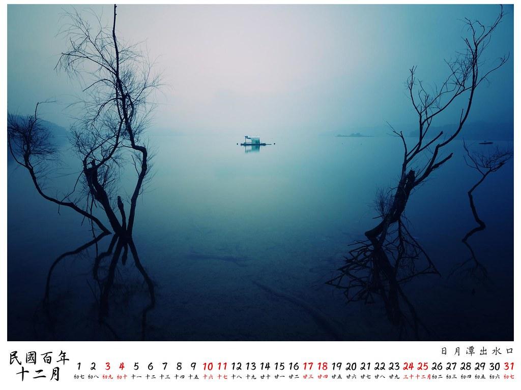 2011 桌曆2 12月