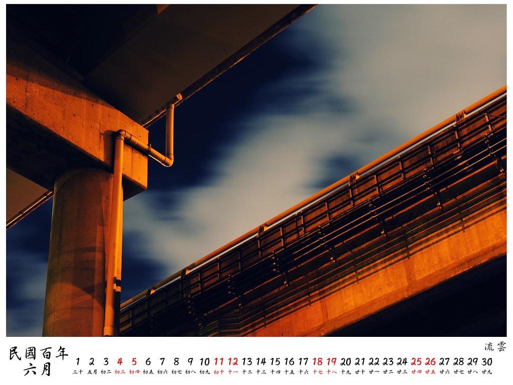2011 桌曆10 6月