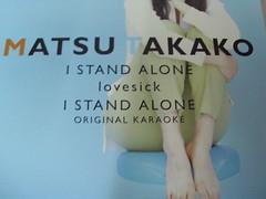 原裝絕版 1997年 5月21日 松たか子 松隆子 Matsu Takako I STAND ALONE 初回特典 書簽 CD 原價 1020yen  中古品 3