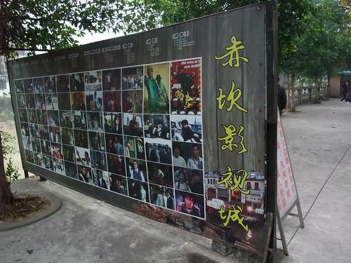 広東省開平 赤坎映視城