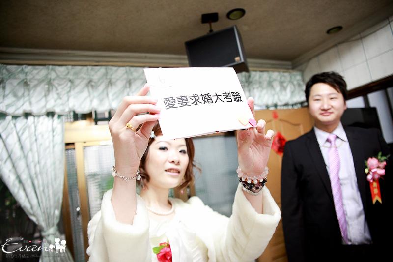 [婚禮攝影] 羿勳與紓帆婚禮全紀錄_167