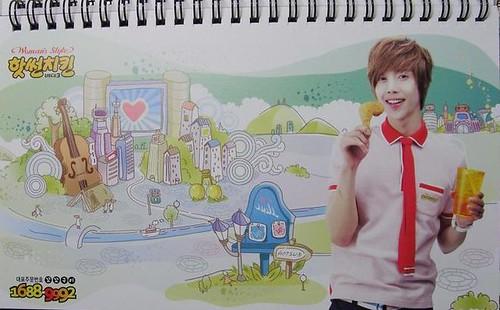 Kim Hyun Joong's Hotsun 2010 Calendar 12