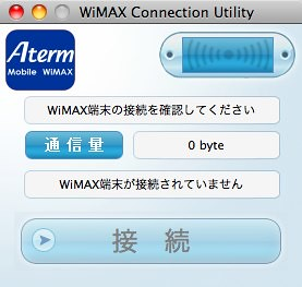 WiMAX Connection Utility