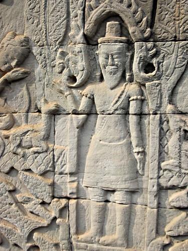 Lord Shiva c
