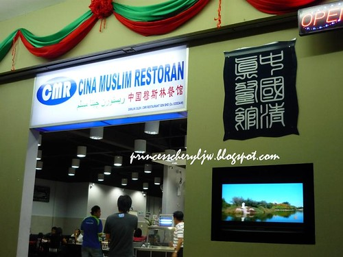 Cina Muslim Restoran 01