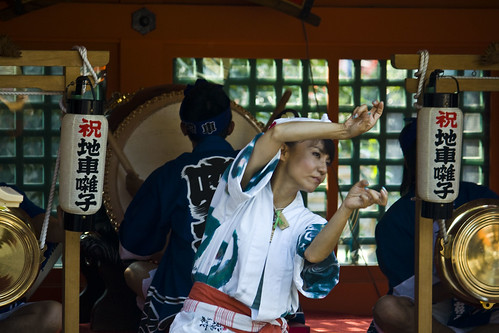 Shinto Dance in Osaka Shrine
