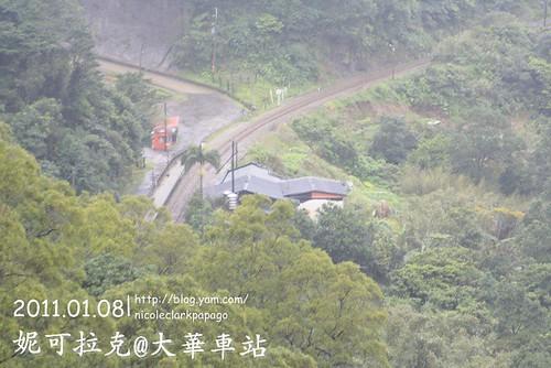 石碇2011-01-08-008