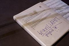 (woodbineagency) Tags: winstonsalem ahntrio woodbine25th