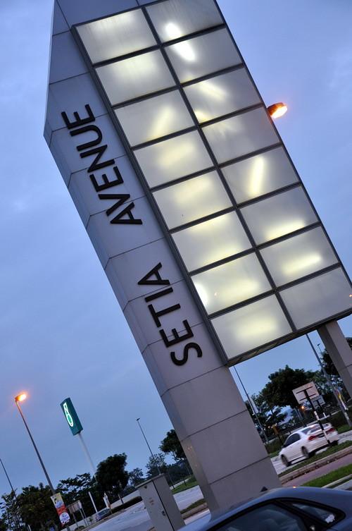 Setia Avenue