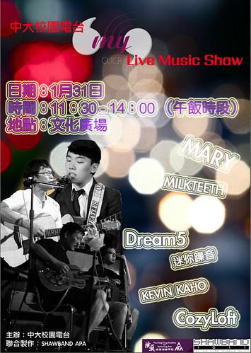 2011-1-31中大My音樂會(poster)