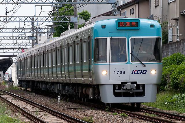 京王電鉄井の頭線1000系1008F 試運転