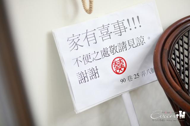 [婚禮攝影]昌輝與季宜婚禮全紀錄_119
