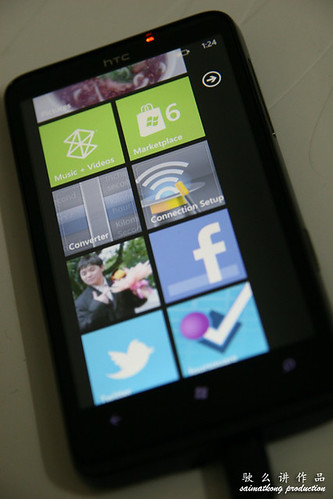 Windows Phone 7 Market Place - HTC HD7