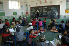 Heping Village Primary School, Gansu province (World Bank Photo Collection) Tags: china children education asia classroom teacher learning worldbank eastasia
