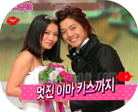 We Got Married - Kim Hyun Joong & Hwang Bo