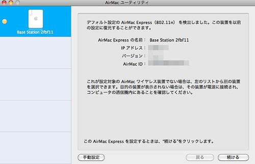 スクリーンショット(2010-12-07 23.21.05)