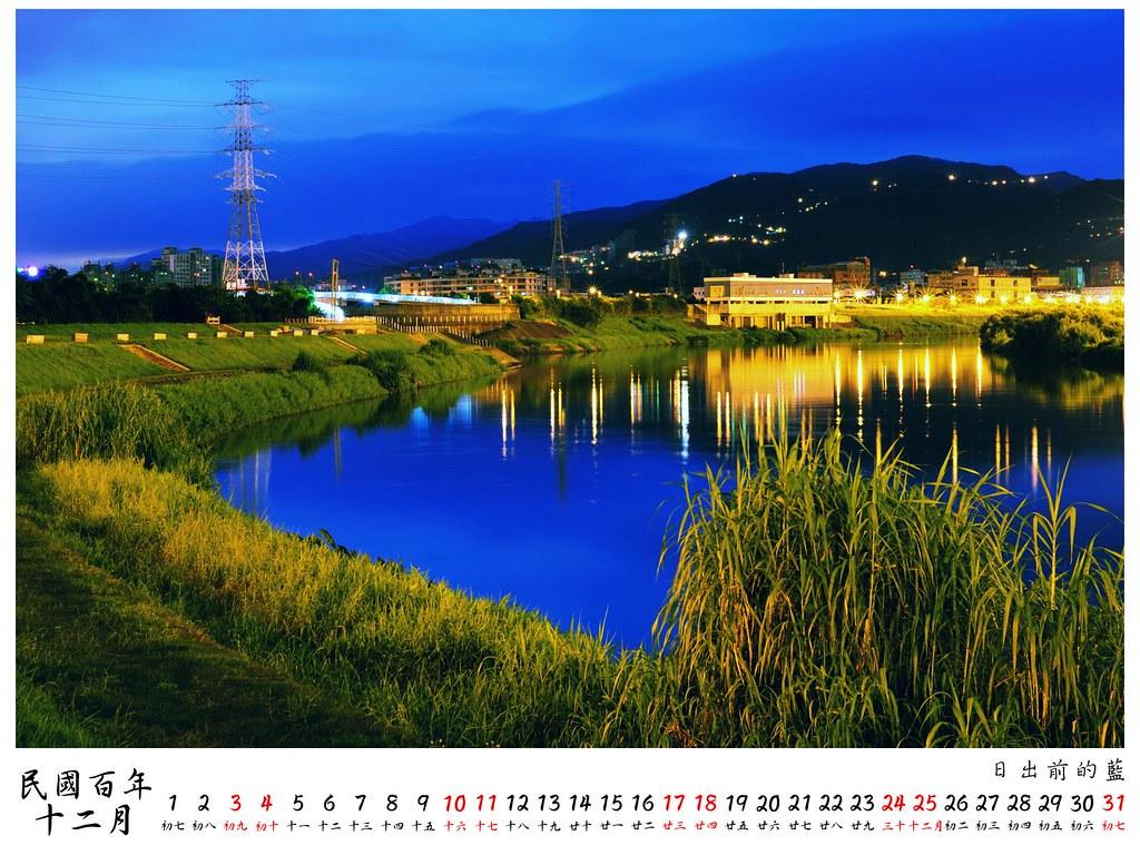 2011 桌曆10 12月