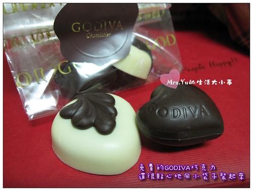 cold stone+godiva (4).jpg