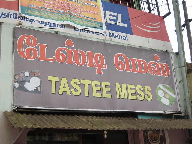 Tastee Mess
