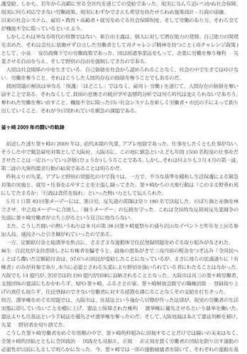 41_越冬冊子-12