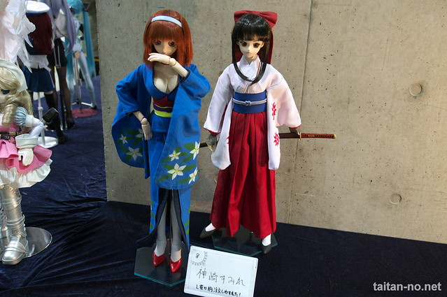 DollsParty24-DSC_9962