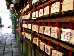 nikishi market, kyoto