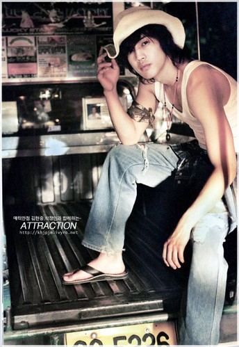 Kim Hyun Joong's Attraction