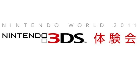 Nintendo Releases List Of 3DS Playable Titles