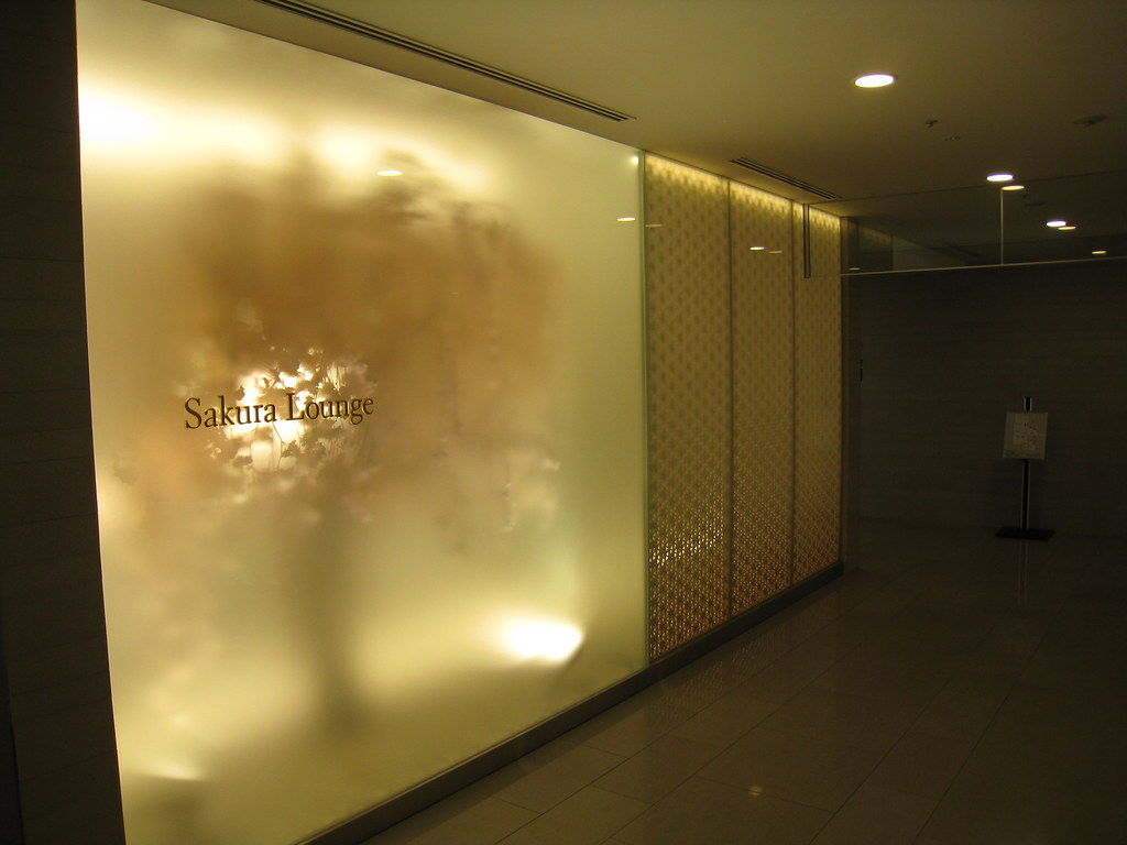 JAL Sakura Lounge Entrance at Haneda International Terminal