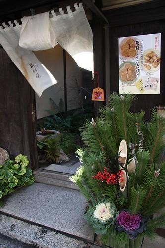 kadomatsu / 門松