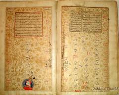 13s zubdat al-tawarikh (Adilnor Collection, Sweden) Tags: history painting miniature sultans sultan ottoman turkish chronology zubdataltawarikh