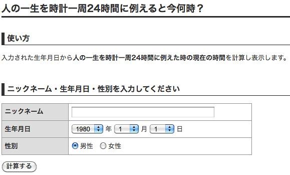 20110103_001