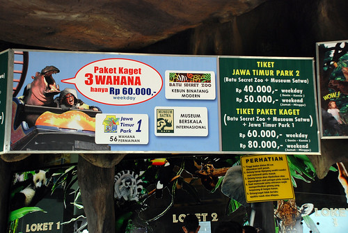 The Paradise In Indonesia Jawa Timur Park 2 Batu Secret