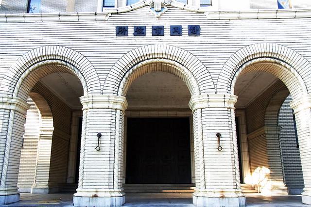100926_065211_静岡市役所