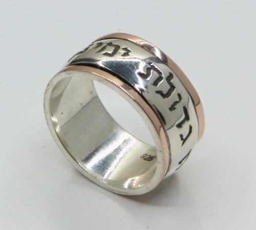 Gold Wedding Rings: Kabbalah Gold Wedding Rings For Men