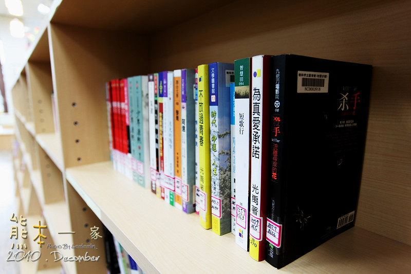 新北市立圖書館樹林柑園圖書閱覽室|柑園五里聯合活動中心|柑園圖書館