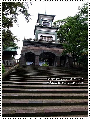 尾山神社 (1).JPG