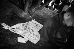 _DSC0113 (MySICNESS) Tags: photo photography photograph photojournalism journalism documentary monochrome blackandwhite seoul korea funeral hospital police enforcement solidarity confront confrontation demonstration democracy autopsy