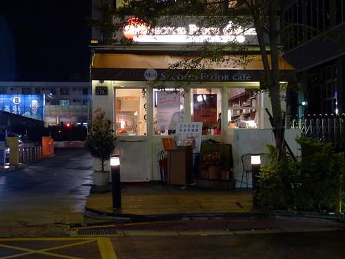內湖小貳樓餐館