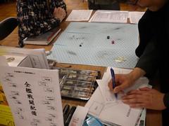 テーブルゲームフェスティバル2010 - 日立水戸ゲーム会