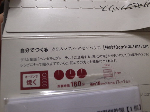 R1076107